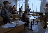 Фильм Класс коррекции (2014) - cцена 2