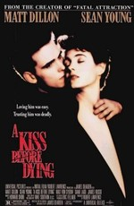 Поцелуй перед смертью
