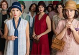 Сериал Телефонистки / Las chicas del cable (2017) - cцена 1