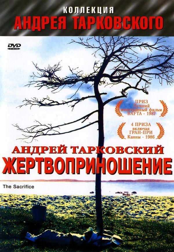 Скачать жертвоприношение offret (1986) торрент трекер, бесплатно.