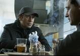 Сцена из фильма Домовой (2008) Домовой сцена 2