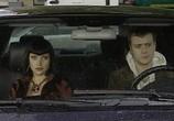 Сцена из фильма Правило лабиринта: Плацента (2009)