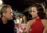Фильм Ты – лицо корабля / Mi faccio la barca (1980) - cцена 1