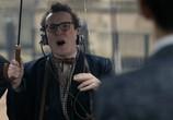 Сцена из фильма Час / The Hour (2011) Час сцена 6