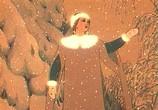 Мультфильм Снегурочка. Сборник мультфильмов (1950) - cцена 3