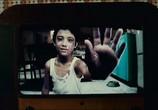 Сцена из фильма Запретная дверь / Pintu Terlarang (2009) Запретная дверь сцена 4