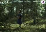 Сцена из фильма Иные (2015) Иные сцена 1