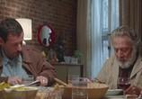 Сцена из фильма Истории семьи Майровиц / The Meyerowitz Stories (New and Selected) (2017) Истории семьи Майровиц сцена 5