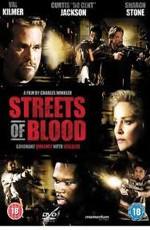 Улицы крови