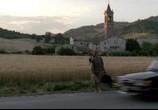 Сцена из фильма Шелест воробьиных крыльев / Il frullo del passero (1988) Шелест воробьиных крыльев сцена 4