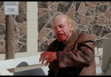 Сцена из фильма Лютер-пожиратель / Luther the Geek (1989) Лютер-пожиратель сцена 2