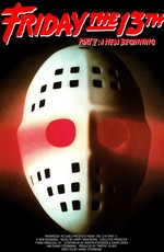 Пятница 13 – Часть 5: Новое начало / Friday the 13th: A New Beginning (1985)