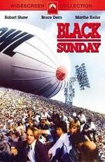 Черное воскресенье