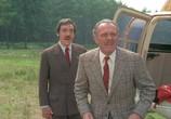 Сцена из фильма Сыщики-любители экстра класса / The Persuaders! (1971) Сыщики-любители экстра класса сцена 8
