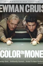 Цвет денег