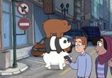 Мультфильм Мы обычные медведи / We Bare Bears (2015) - cцена 7