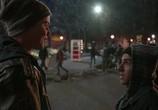 Сцена из фильма Девушка, которая придумала поцелуи / The Girl Who Invented Kissing (2017) Девушка, которая придумала поцелуи сцена 4