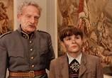Сцена из фильма Жар / Glut (1984) Жар сцена 5