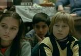 Сцена из фильма Маленькая страна / Paisito (2008) Маленькая страна сцена 16