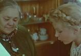 Фильм Живите в радости (1978) - cцена 3