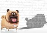 Сцена из фильма Тайная Жизнь Домашних Животных: Дополнительные материалы / The Secret Life of Pets: Bonuces (2016) Тайная Жизнь Домашних Животных: Дополнительные материалы сцена 1