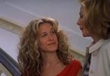 Сцена из фильма Секс в большом городе / Sex and the City (1998) Секс в большом городе сцена 17