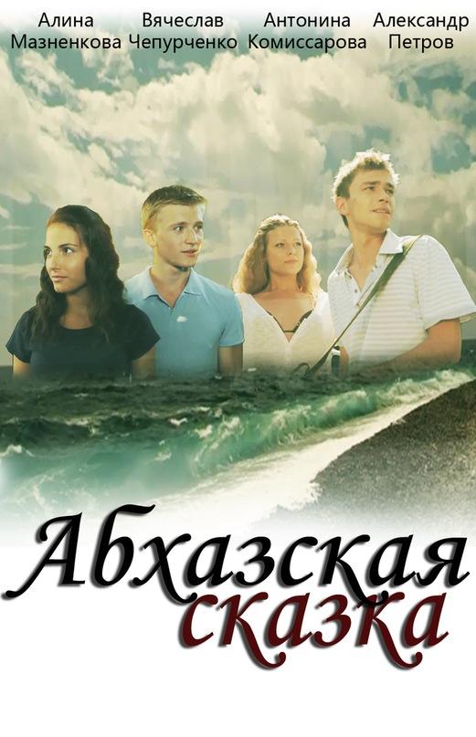 kastingi-onlayn-italyanskiy-porno-film-gornichnaya-olga-petrova-chto-za-film-popki