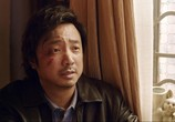 Сцена из фильма Умираю, как хочу жить / Wo bu shi yao shen (2018) Умираю, как хочу жить сцена 2