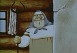 Сцена из фильма В мире сказок. Сборник мультфильмов. Выпуск 5 (2004) В мире сказок. Сборник мультфильмов. Выпуск 5 сцена 2