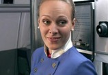 Сцена из фильма Высший пилотаж (2009) Высший пилотаж сцена 5