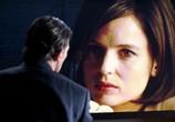 Фильм Кожа, в которой я живу / La piel que habito (2011) - cцена 9