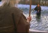 Фильм Убийца Сегуна / Shogun Assassin (1980) - cцена 5