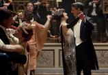Фильм Аббатство Даунтон / Downton Abbey (2019) - cцена 2