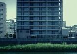 Сцена из фильма Жажда / Kawaki (2014) Жажда сцена 4