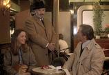 Фильм Свет женщины / Clair de femme (1979) - cцена 3