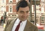Сцена из фильма Мистер Бин: Коллекция / Mr.Bean: Collection (1990) Мистер Бин: Коллекция сцена 7
