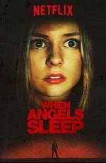 Когда ангелы спят