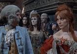 Сцена из фильма Бал вампиров / Dance Of The Vampires (1967) Бал вампиров сцена 3