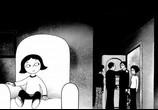 Мультфильм Персиполис / Persepolis (2007) - cцена 1
