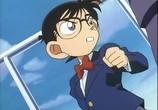 Мультфильм Детектив Конан / Detective Conan TV (1996) - cцена 1