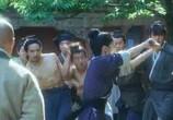Фильм Бабочки-любовники / Mo hup leung juk (2008) - cцена 2