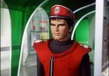 Сцена из фильма Марсианские войны капитана Cкарлета / Captain Scarlet & The Mysterons (1967) Марсианские войны капитана Cкарлета сцена 5