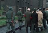 Сцена из фильма Смерть – мое ремесло / Aus einem deutschen Leben (1977) Смерть – мое ремесло сцена 2