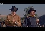 Сцена из фильма Джеронимо / Geronimo (1962) Джеронимо сцена 3