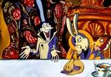 Сцена из фильма Алиса в стране чудес + Алиса в зазеркалье (1981)