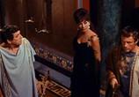 Сцена из фильма Сын Спартака / Il figlio di Spartacus (1962) Сын Спартака сцена 13
