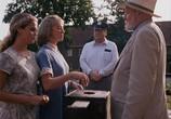 Сцена из фильма Лотерея / The Lottery (1996) Лотерея сцена 12