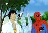 Мультфильм Человек-паук и его удивительные друзья / Spider-Man and His Amazing Friends (1981) - cцена 4