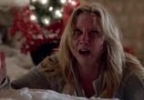 Сцена из фильма В канун Рождества / One Christmas Eve (2014) В канун Рождества сцена 8