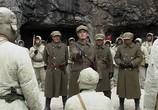 Сцена из фильма Товарищи / Comrades (2010)